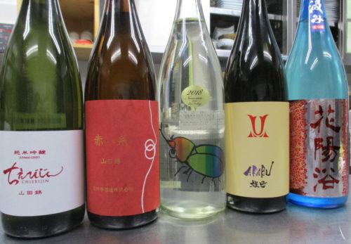 美味い日本酒、続々入荷中(^^♪。